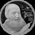 Монета Поэт А.А. Фет, к 200-летию со дня рождения (05.12.1820)