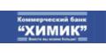 Банк Химик - лого