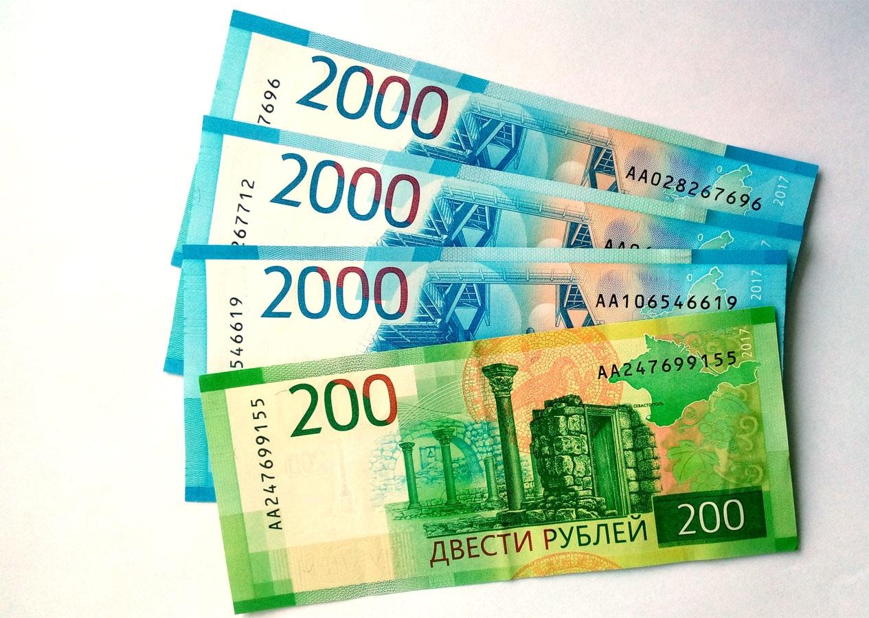 рефинансирование ипотеки в райффайзенбанке в 2020 году калькулятор