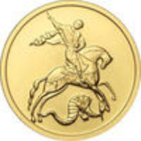 Реверс монеты «Георгий Победоносец (ММД)»