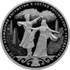 Монета 250-летие вхождения Ингушетии в состав Российского государства