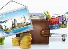 «Потребительский кредит» в один клик от Газпромбанка