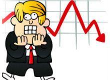 Фора-Банк снова снизил ставки по потребительским кредитам и кредитным картам